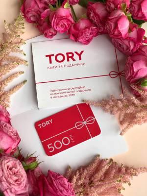 Подарочный Сертификат на 500 грн - заказ и доставка цветов Киев