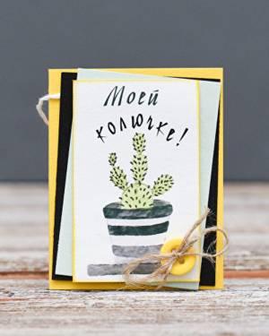 Мини открытка Моей колючке - заказ и доставка цветов Киев