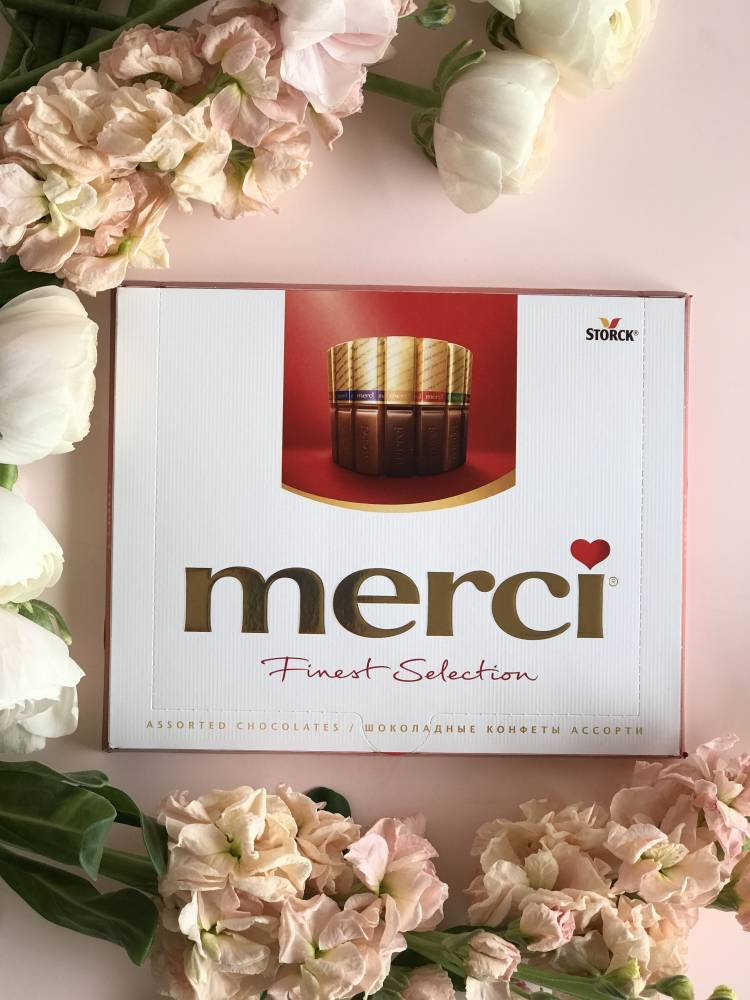 Конфеты Merci Finest Selection 250г