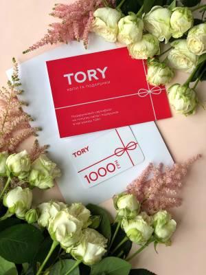 Подарочный Сертификат на 1000 грн - заказ и доставка цветов Киев