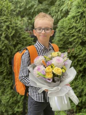 Букет Солнечная Призма - заказ и доставка цветов Киев